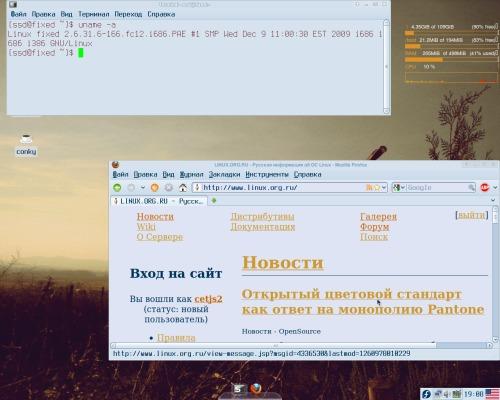 RFRemix 12+Xfce 4.6.1+awn+gDeskCal+conky+ff+Terminal