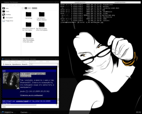 Arch + OpenBox Скриншот с работы
