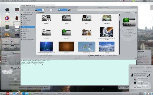 KDE 4.4 RC1