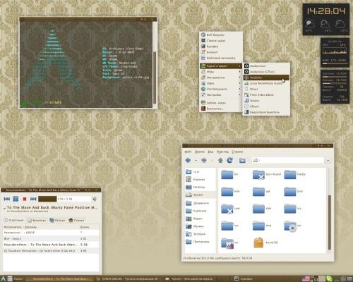 Школьнег's desktop