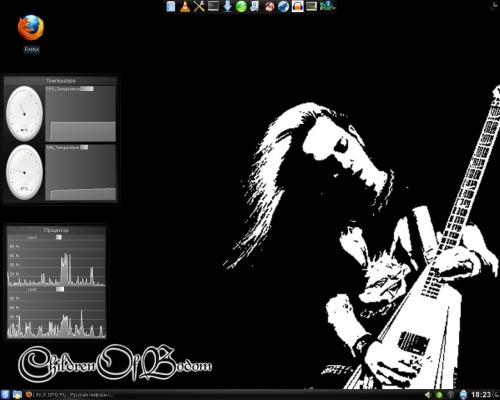 KDE 4.3.1 прост и мрачен