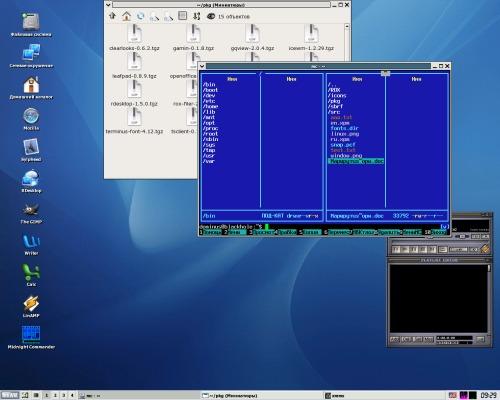 Мой последний Linux