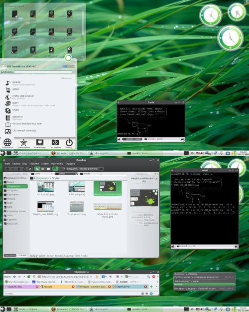 Самопальное оформление KDE