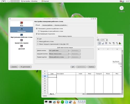 Так выглядит KDE 3.5.7 у «гномера» ;)
