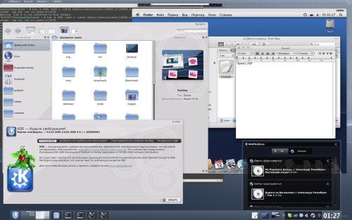 KDE4 транк - обновленные нотификации