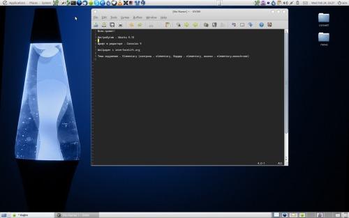 Такая тема, возможно, будет в Ubuntu 10.04