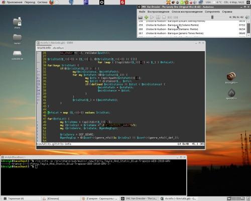 Fedora, быдло-код и прочее :)