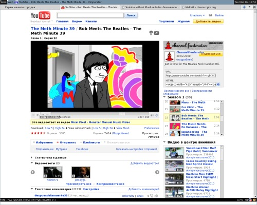 Youtube without flash + Debian squeeze