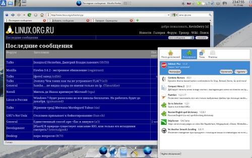 Arch + KDE4.4