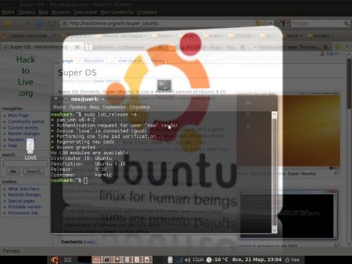 GNOME+Compiz