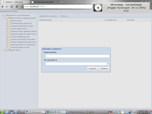 Дефолтный KDE
