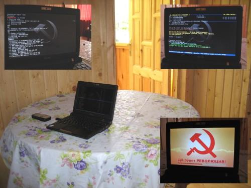Понты на Eee PC