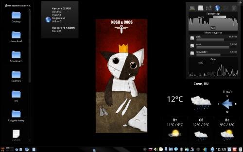 Arch и KDE. Идеально.