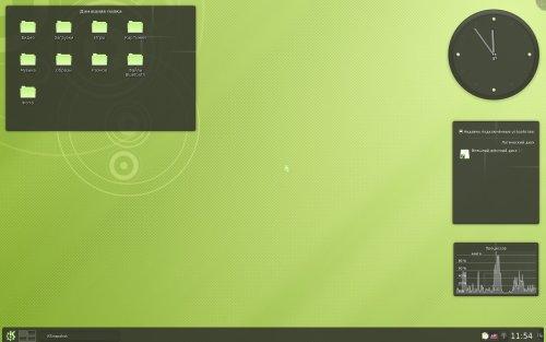 Gentoo+KDE 4.4.3
