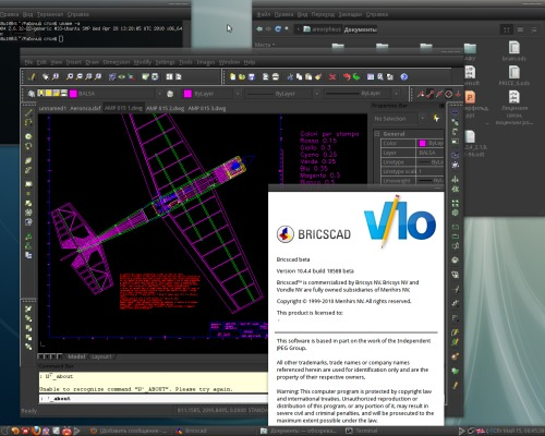BricscadClassic-V10.4.4-1-en_US