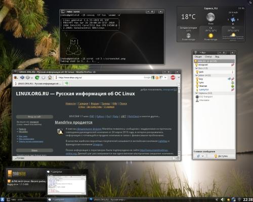 Уютные KDE4