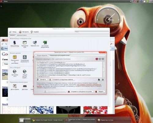 Тестим kubuntu и глобальное меню kde