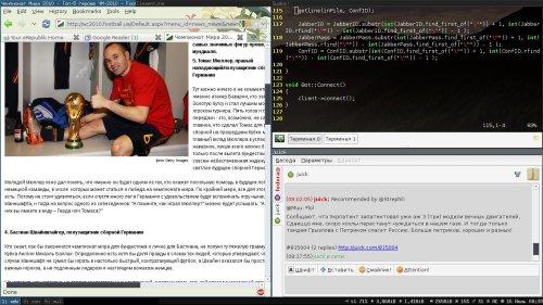 Debian GNU/Linux squeeze/sid | i3