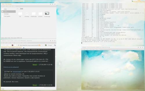 Arch+Openbox+Tint2+xcompmgr: спокойный ненапряжных опенбокс.