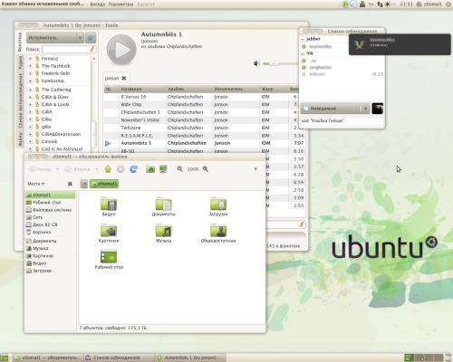 Чуть более чем дефолтная ubuntu