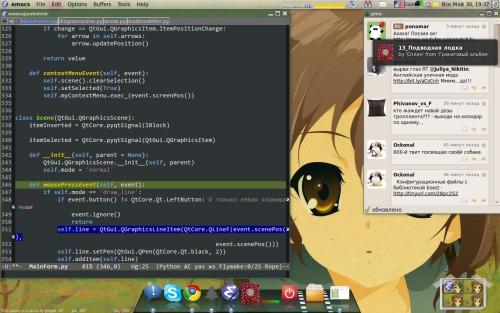 Ubuntu 10.4, emacs и Ko