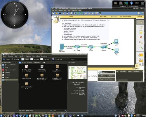 Чернушная тема KDE с небольшим обвесом.