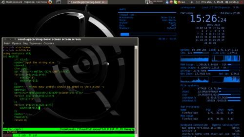 Почти дефолтный Ubuntu 10.04 +учим C++ :)