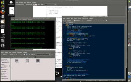 Учим C++ ночью