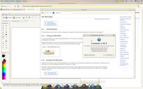 Шрифт Ubuntu: светлая версия