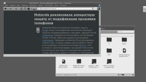 KDE Zink