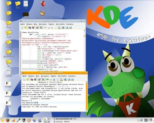 Дети в KDE