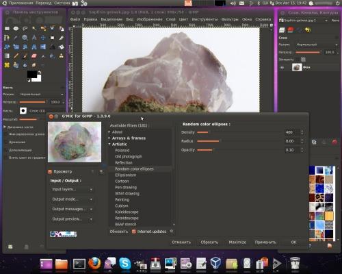 Новые темы  в Ubuntu 10.10! Ambiance-maverick-beta