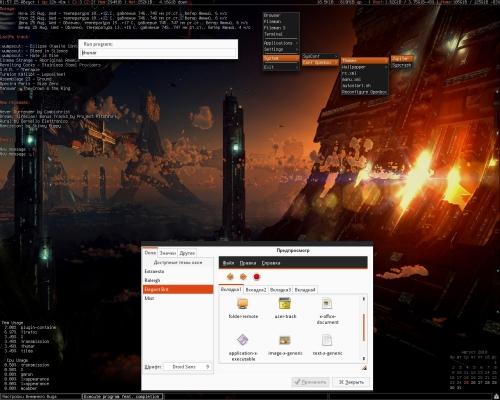 Archlinux + openbox.