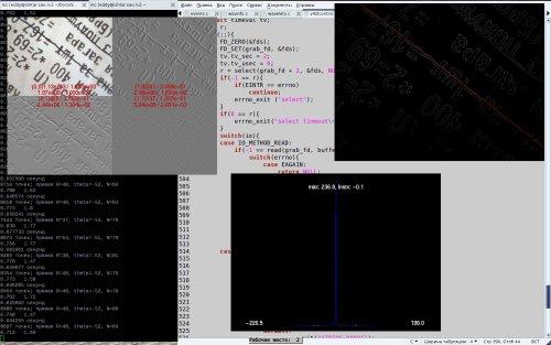 Разработка в openGL