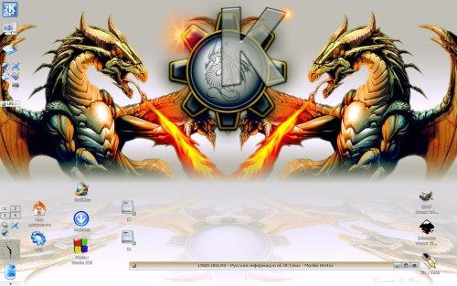 DragonKDE