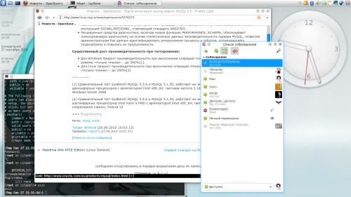 Симбиоз KDE и GNOME
