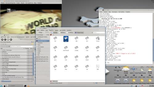 Серый KDE
