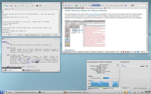 Kubuntu 10.10 RC