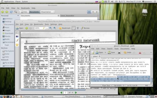 Симбиоз Gnome и KDE