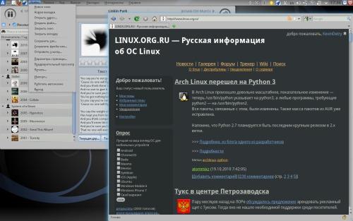 KDE 4.5. Просто и красиво.