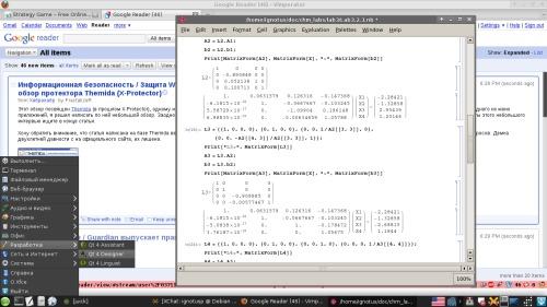 Mathematica на linux'e