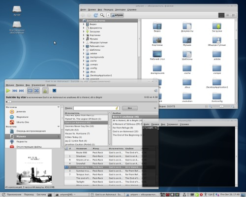 Ubuntu 10.04 (GNOME) - Домашний ПК