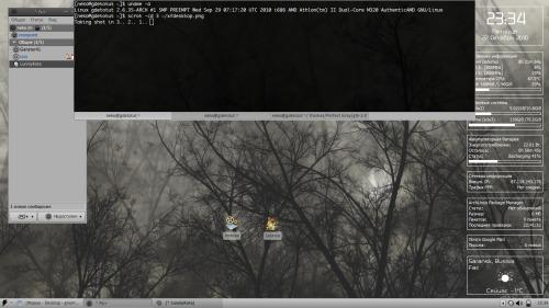my xfce4 desktop
