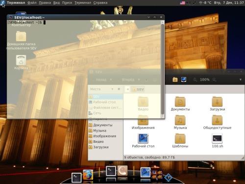 Fedora 14, GNOME