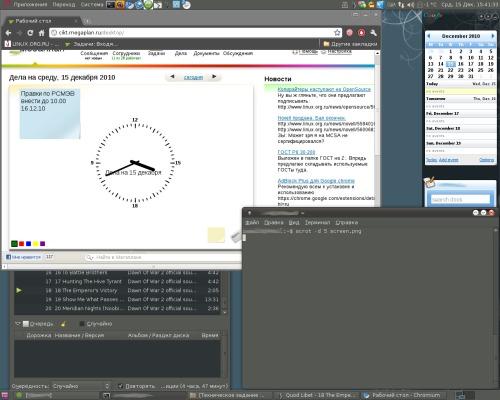 Рабочий Debian