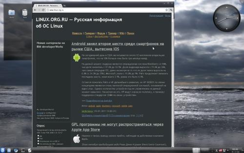 Проба KDE 4.6 RC2
