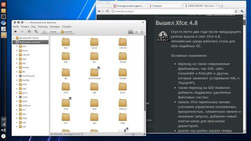 Нетбук с Ubuntu на борту