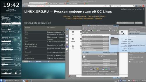 И снова серый KDE