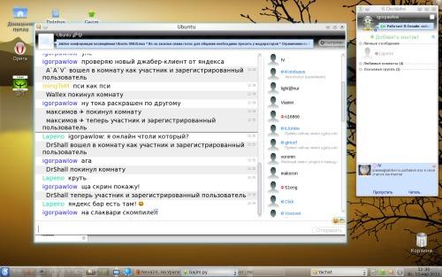 я - он лайн от яндекса скомпилено на Slackware-13.1
