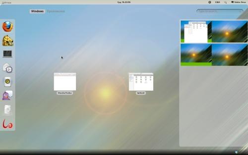 Белый свежий GNOME Shell